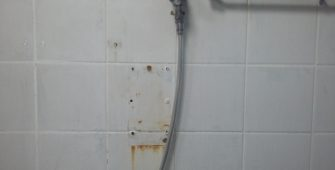 SCREW HOLE TILE REPAIRS
